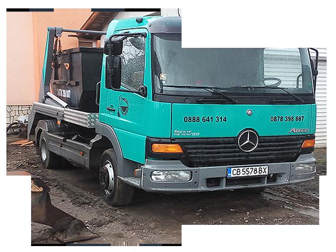 Извозване, транспорт и реновиране